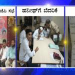 ಮಂಗಳೂರು: ಬಿಜೆಪಿ ಸಭೆಯಲ್ಲಿ ಪಾಲ್ಗೊಂಡಿದ್ದಕ್ಕೆ ಮುಸ್ಲಿಂ ಮುಖಂಡನಿಗೆ ಧಮ್ಕಿ