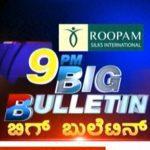 Big Bulletin  Aug 13th, 2017