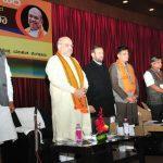 ರಾಜ್ಯ ಬಿಜೆಪಿ ನಾಯಕರಿಗೆ 23 ಹೊಸ ಟಾಸ್ಕ್ ನೀಡಿದ ಅಮಿತ್ ಶಾ!
