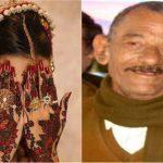 60 ವರ್ಷದ ವ್ಯಕ್ತಿಯೊಂದಿಗೆ ಮದ್ವೆಯಾದ್ಳು -ಆರೇ ದಿನಕ್ಕೆ ಬಯಲಾಯ್ತು ವಧುವಿನ ನಿಜ ರೂಪ