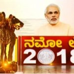 ಬಿಗ್ ಬುಲೆಟಿನ್ / ಕೇಂದ್ರ ಬಜೆಟ್ 2018 / Feb 1, 2018