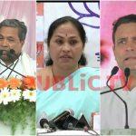 ಈಗ ರಾಹುಲ್ ರಾಜ್ಯ ನಾಯಕ, ಸಿದ್ದರಾಮಯ್ಯ ರಾಷ್ಟ್ರೀಯ ನಾಯಕ: ಶೋಭಾ ಕರಂದ್ಲಾಜೆ