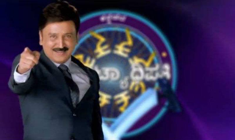 Image result for ಕನ್ನಡದ ಕೋಟ್ಯಾಧಿಪತಿ