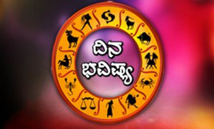 Public TV Dina Bhavishya