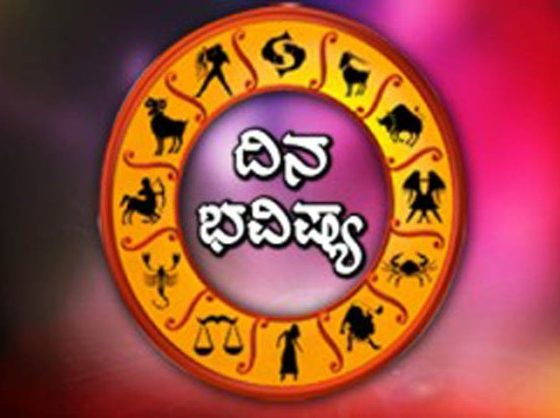 Daily Horoscope in Kannada