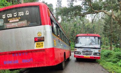 Karnataka KSRTC Bus