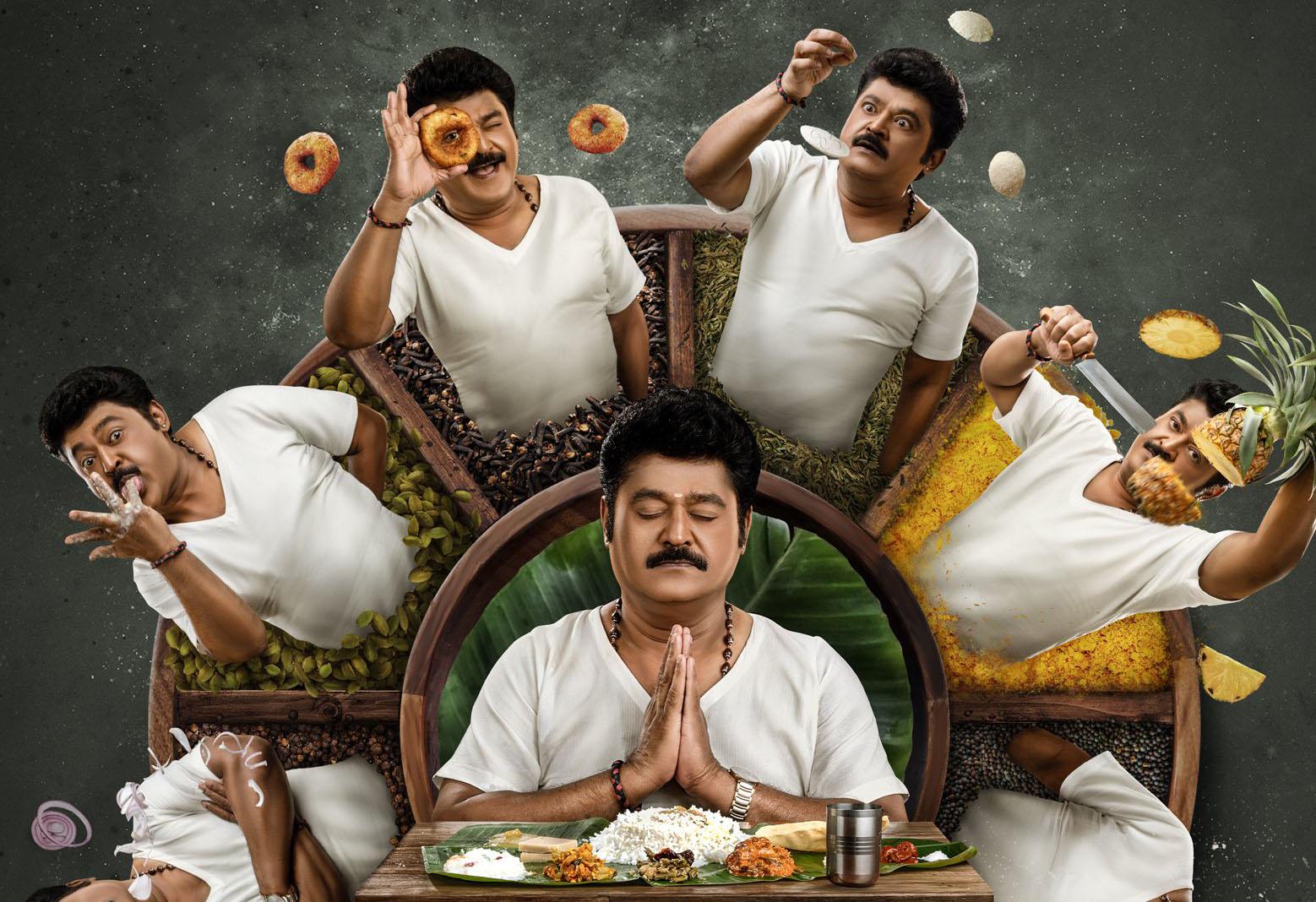 Raghavendra Stores Jaggesh Hombale Films Santhosh Ananddram