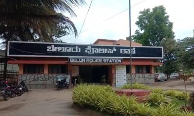 beluru police station