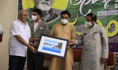 Poornachandra tejaswi Birthday Celebration and photo exhibition in Bengaluru